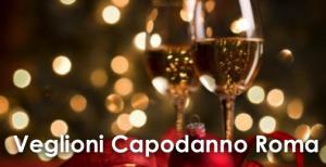 veglioni capodanno roma
