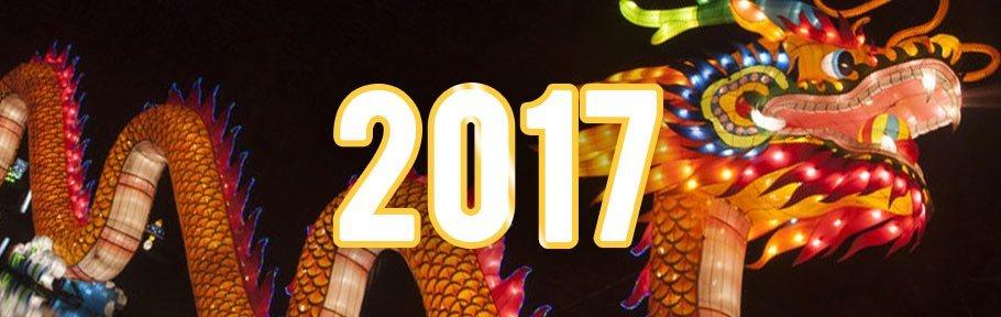 Capodanno A Roma 2017 Feste Veglione