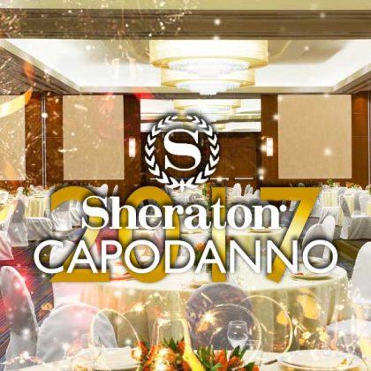 Capodanno 2017 Sheraton Roma