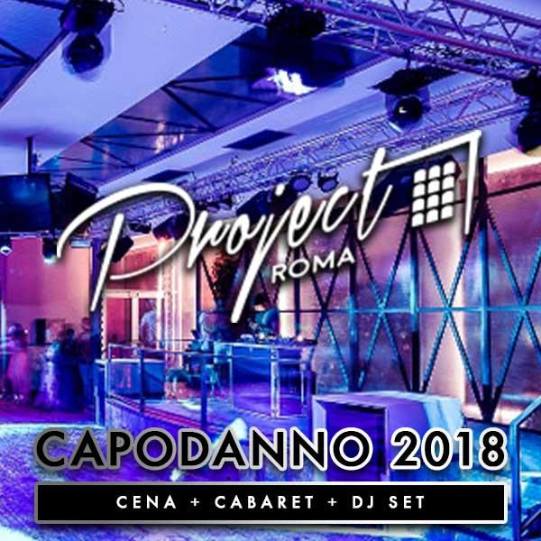 project-capodanno-2018