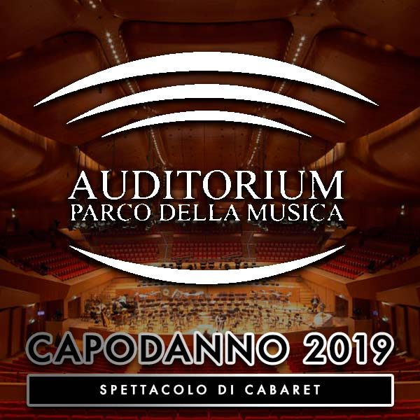 capodanno-roma-auditorium-parco-della-musica
